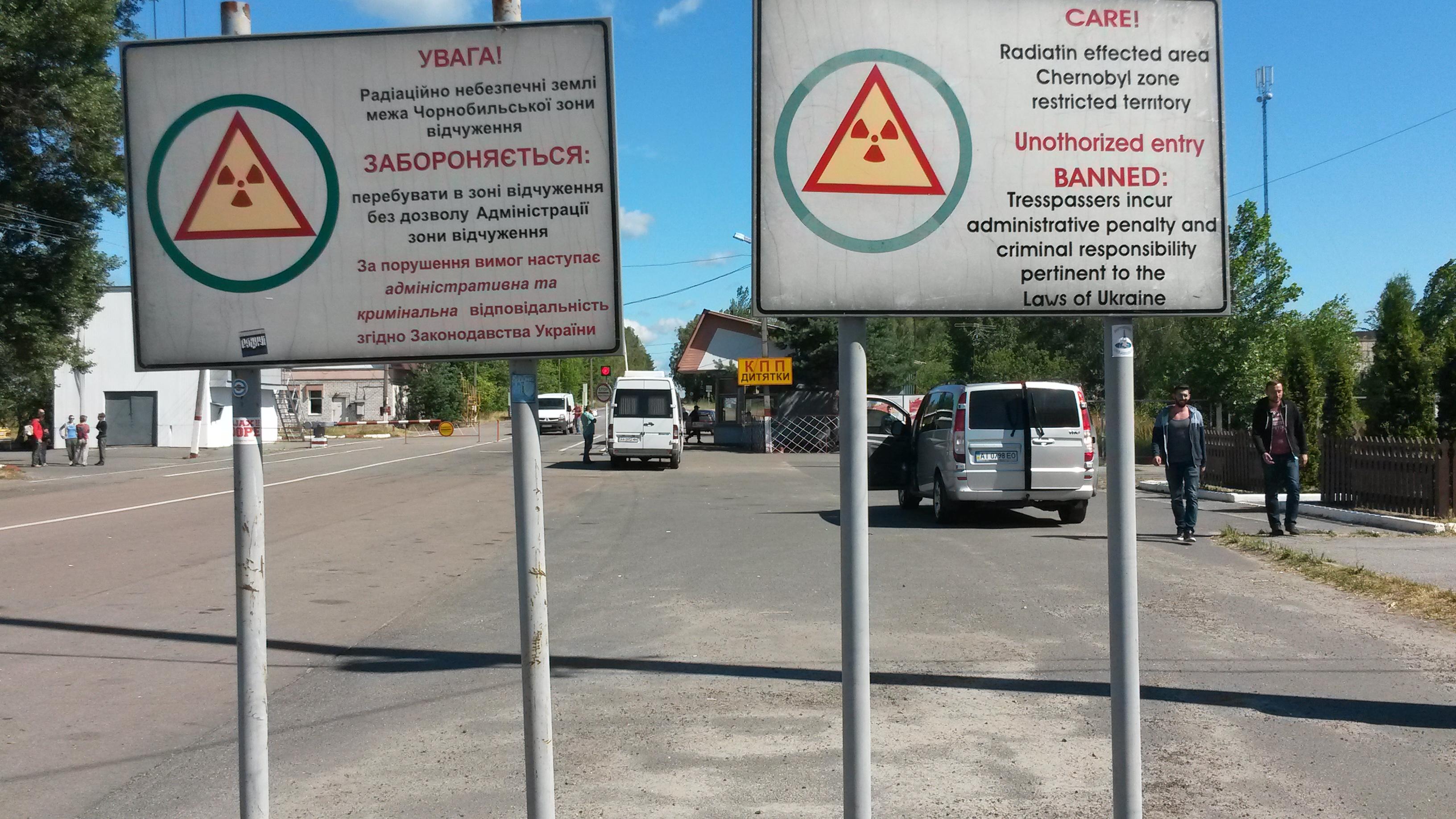 Dytyatki Kontrol Noktası'yla Çernobil Bölgesi Başlıyor