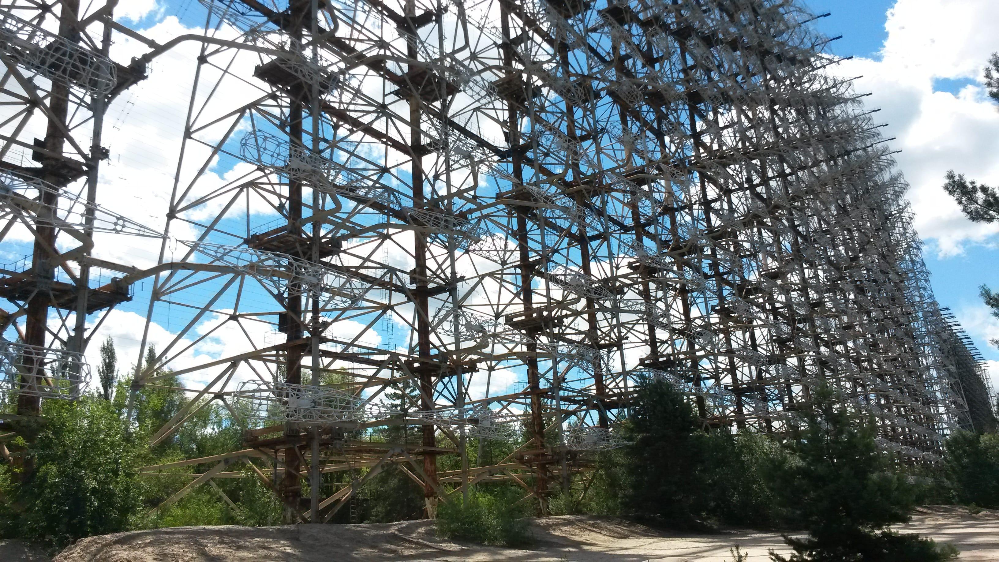 DUGA Radar Sistemi