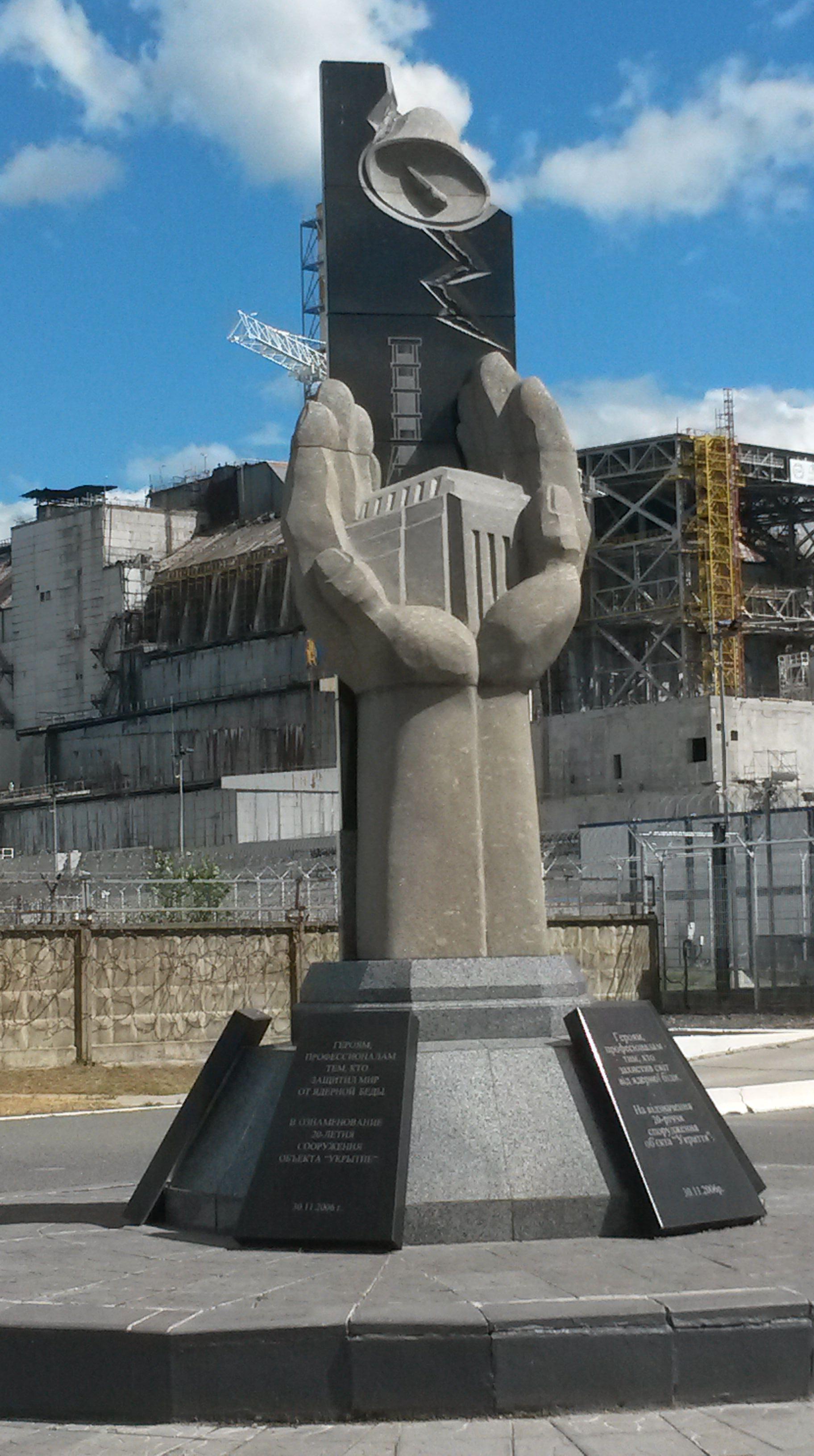 4 numaralı reaktör ve anıt