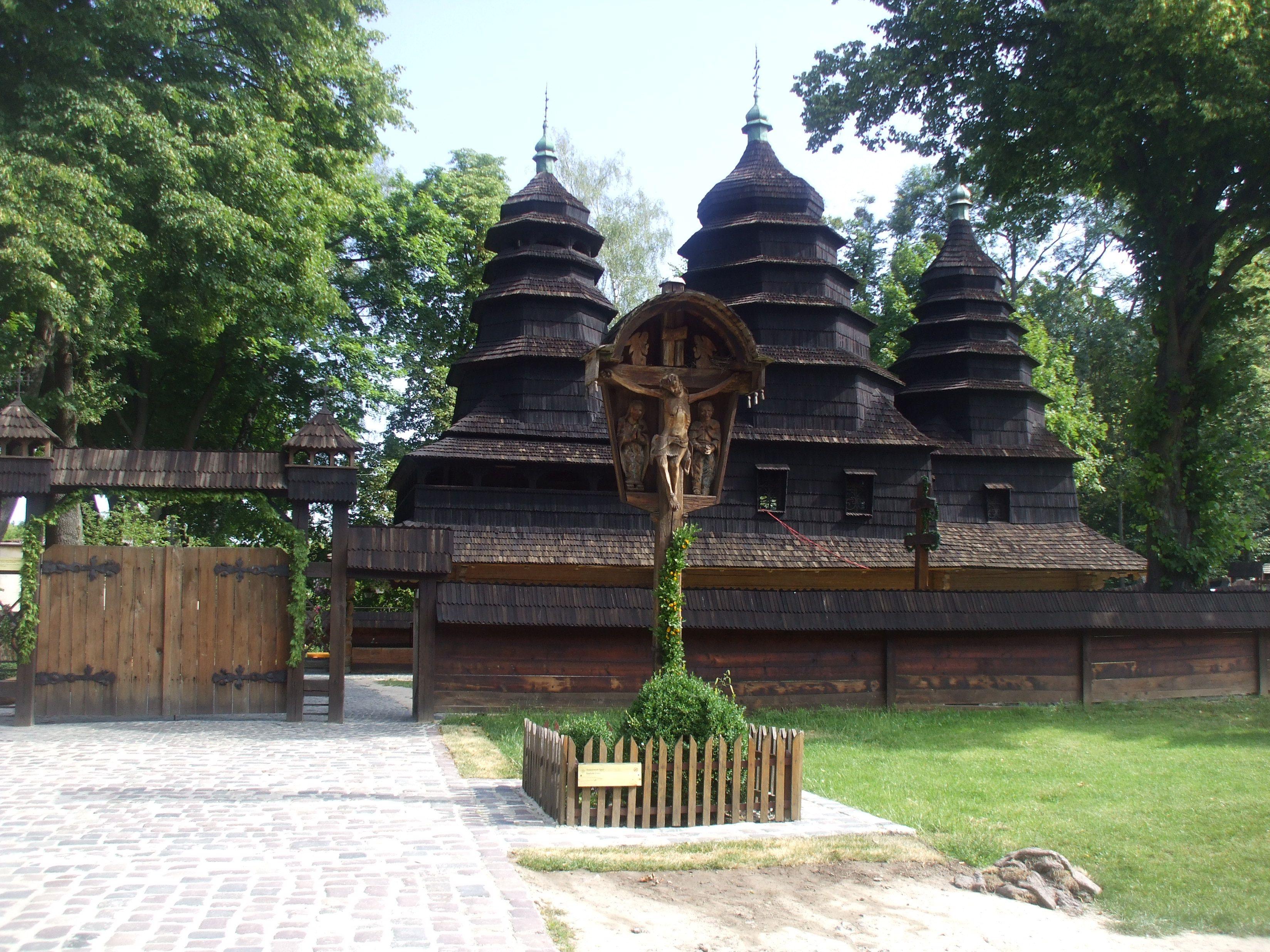 Lviv Kırsal Yerleşimler Müzesi'nden Bir Kilise