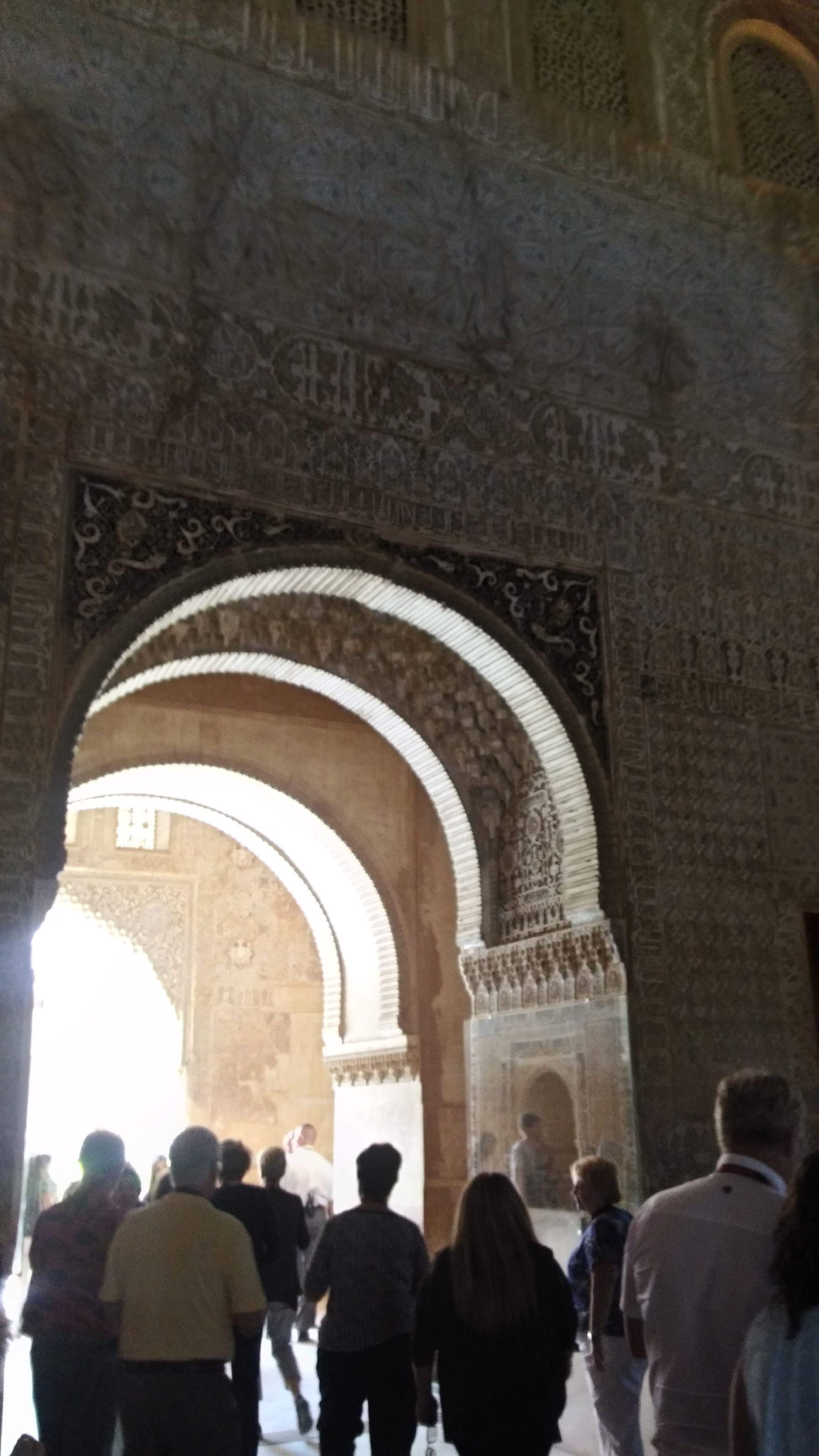 Keyhole, Alhambra