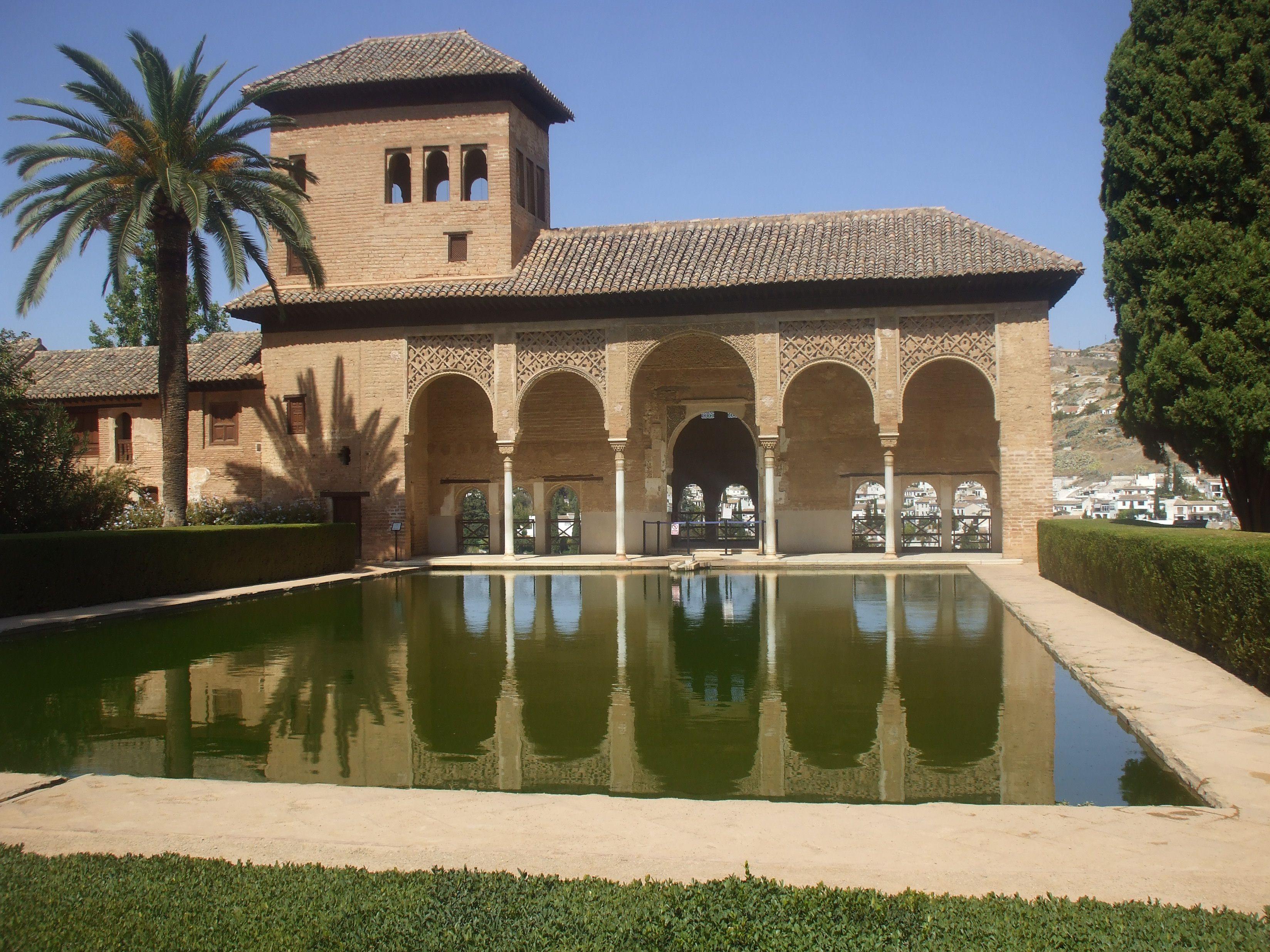 Partal Gardens, Alhambra